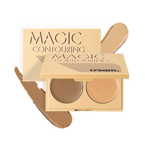 ARITAUM_Magic_Contouring_Cream_6g