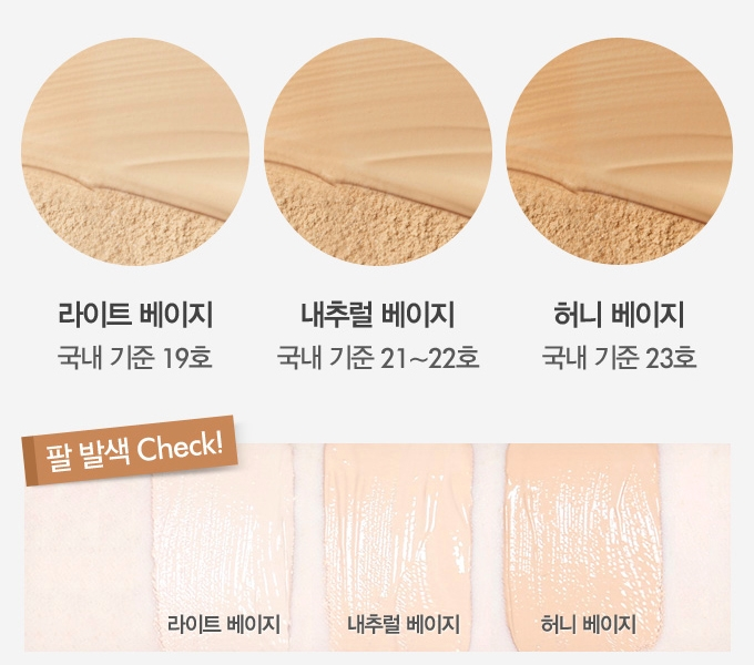 Etude-House-Real-Powder-Cushion-SPF50PA-Desc