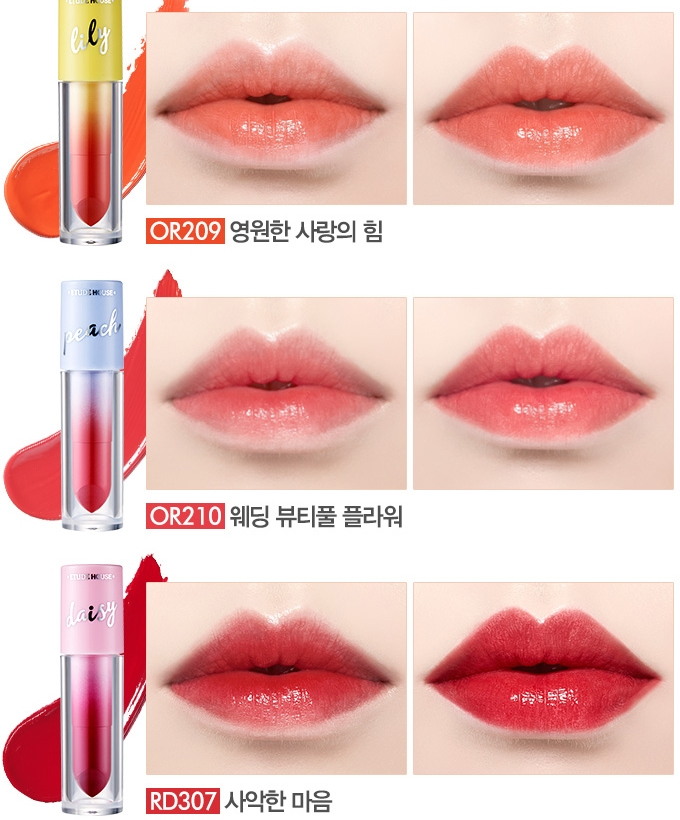 Etude_House_Wedding_Peach_Color_in_liquid_lips_juicy_3.5g_1