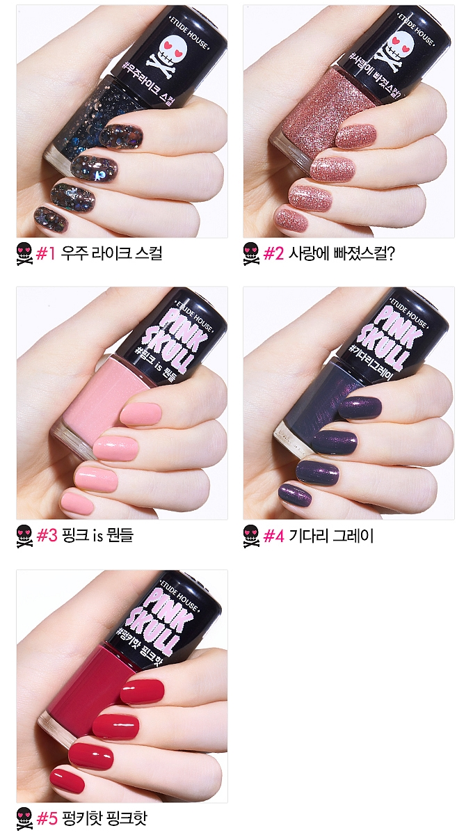 NEW Etude House Pink Skull Collection » Oh My Brush